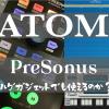 【ATOM PreSonus】コルグガジェットでも使えるのか?