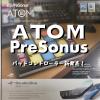 【 ATOM 】PreSonusからパッドコントローラーが登場