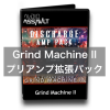 Discharge Amp Pack – Audio Assault 〜 拡張プリアンプ集