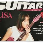 GO!GO!GUITAR 2019 1月号はLiSA特集!