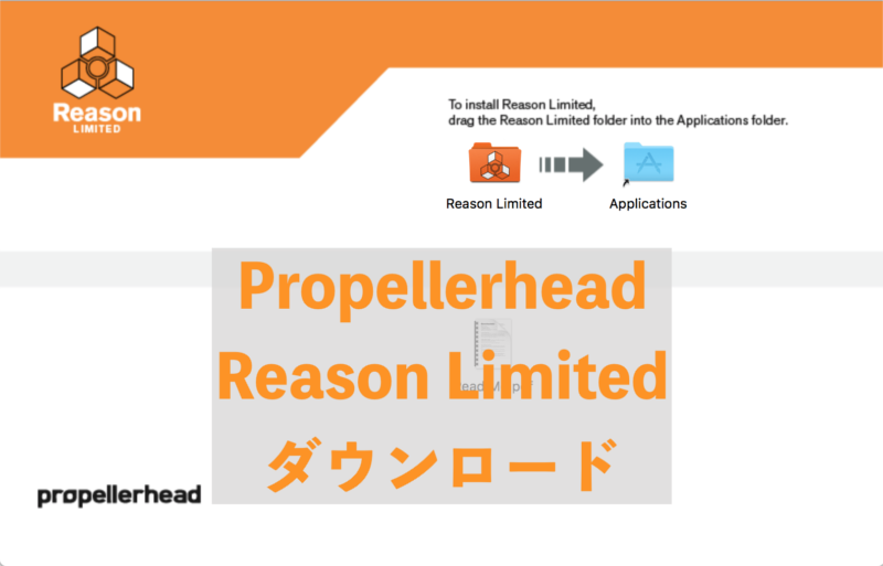propellerhead reason limited download