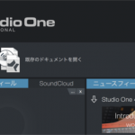 Studio One 3.5歴半年の私はVer.4へのアップデートは当面スルーする