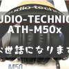ATH-M50x / audio technica ( オーディオテクニカ )
