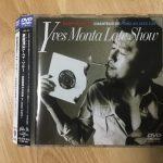 夷撫悶汰(いぶもんた)レイト・ショー~長距離歌手の孤独 in Jazz Cafe 〜[DVD]